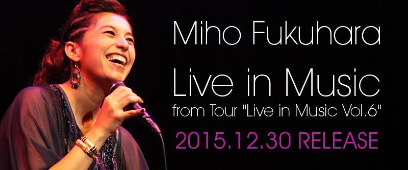 Miho Fukuhara Live in Music