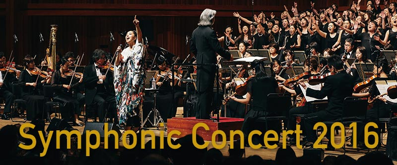New Release MIHO FUKUHARA Symphonic Concert 2016
