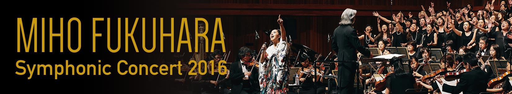New Release MIHO FUKUHARA Symphonic Concert 2016